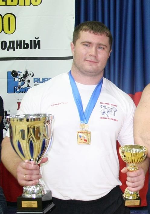 knyazev_pozdravlyaem
