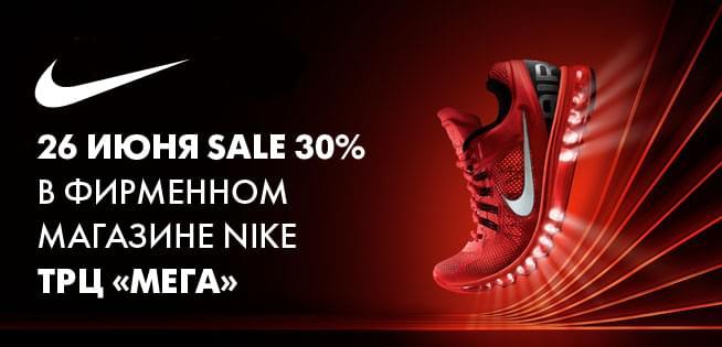 Nike-red2