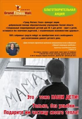 А4_дети_2 шт