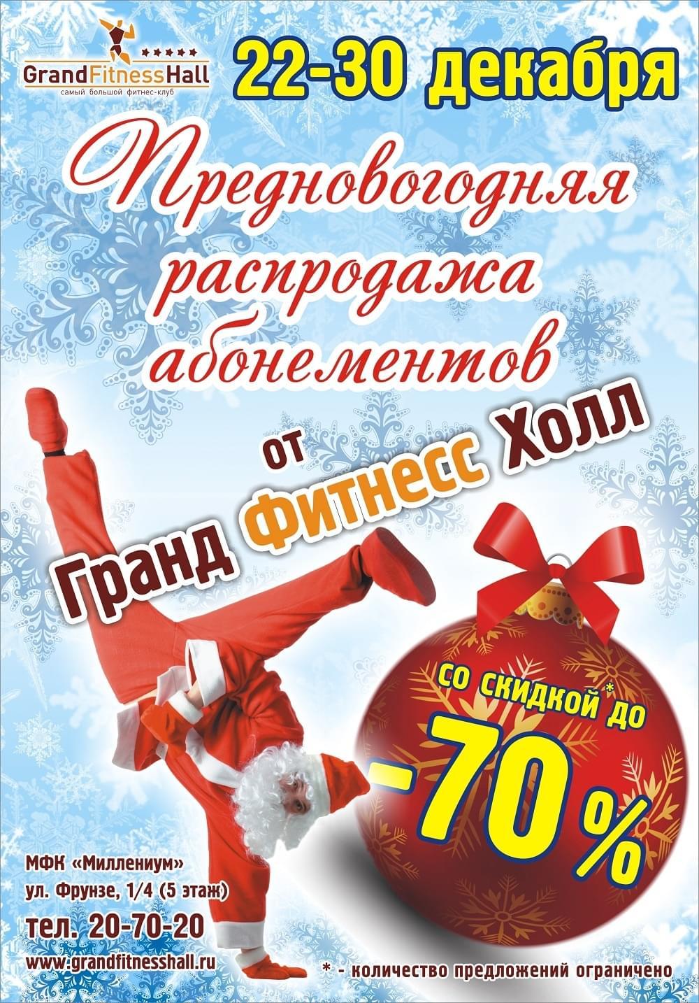 А4_3 шт._+ламинация_распродажа_от 19 декабря
