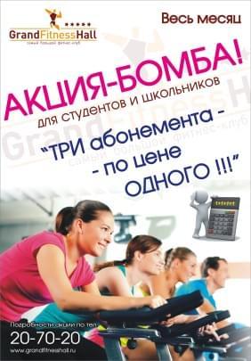 А4_2 шт. для студентов и школьников (1)