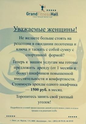 -VXu-RfStKM